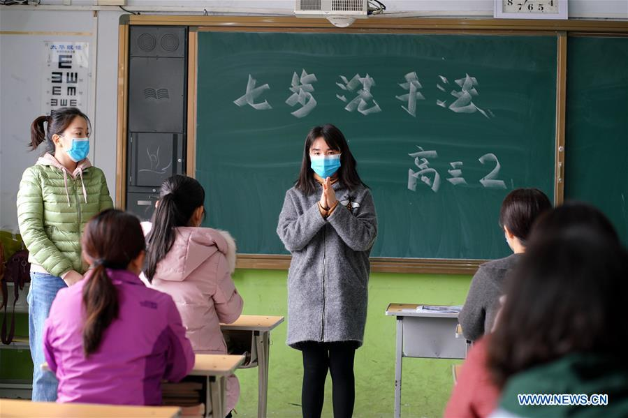 Schools in Hebei Rehearse for Class Resumption of Students t